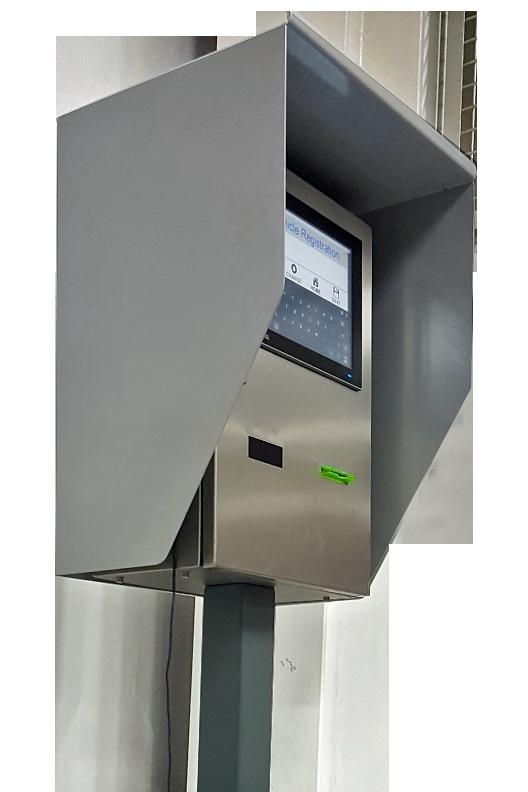 Baykon Unmanned Terminal